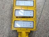 LED防爆泛光灯ZBD150-300WHRD93LED防爆灯