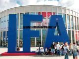 2018德国柏林电子展IFA+2018德国IFA参展
