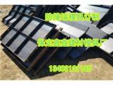 防撞墙模板资源 防撞墙模板广泛应用
