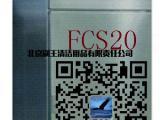 FCS20食品级泡沫清洗系统主站,20巴级泡沫清洗设备