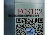 FCS102泡沫清洗主站10bar级泡沫清洗系统