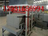 匀质聚苯板切割锯与水泥基匀质聚苯板切割锯、设备特点