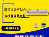 山东复合板厂家生产的屋面板有哪些规格型号?