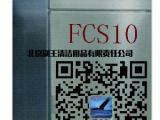 FCS10食品厂加工设备清洗系统主站