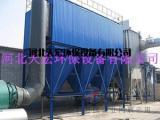 静电除尘器高效电除尘器湿式除尘器-天宏环保