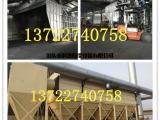 电炉布袋式除尘器生产厂家,电炉布袋式除尘器