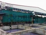 方胜环保,芬顿反应器,纺织废水,染料废水处理,污水处理设备