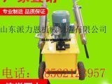 辽宁阜新柴油型液压劈裂机1机20枪