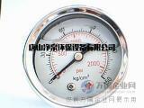 软化水设备的压力表