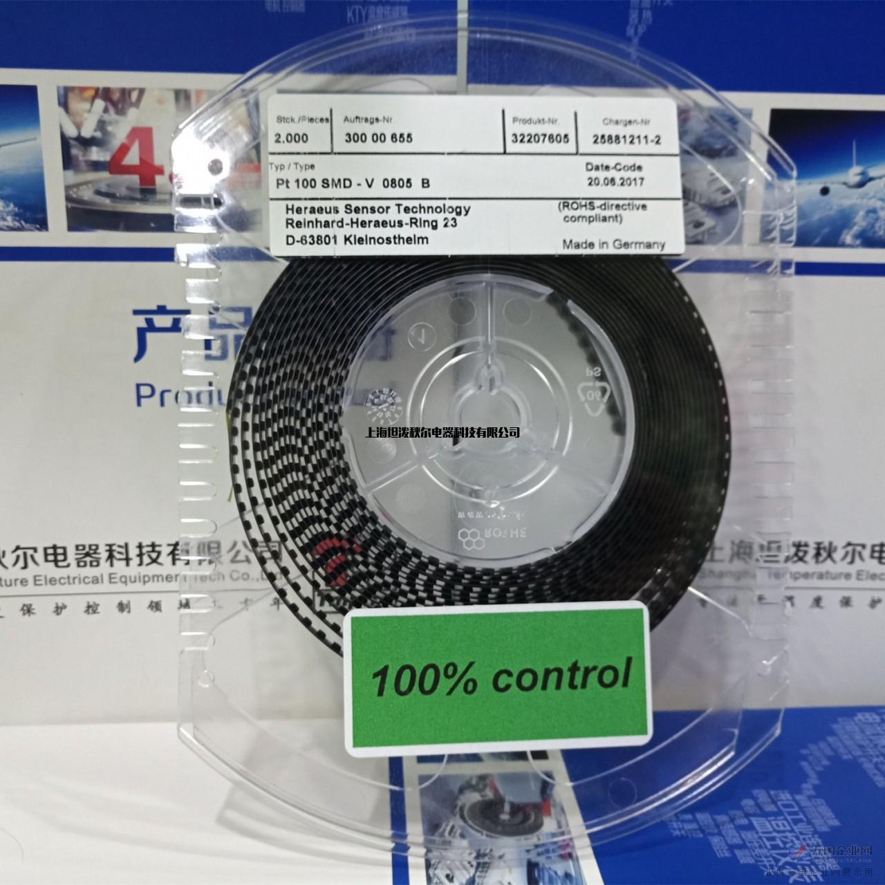Heraeus PT100SMD-V 0805B贴片铂热电阻
