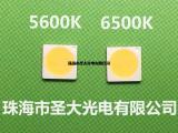 95高显指3030贴片大功率LED 6V 150ma 1W