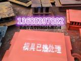 空心砖模具厂家生产