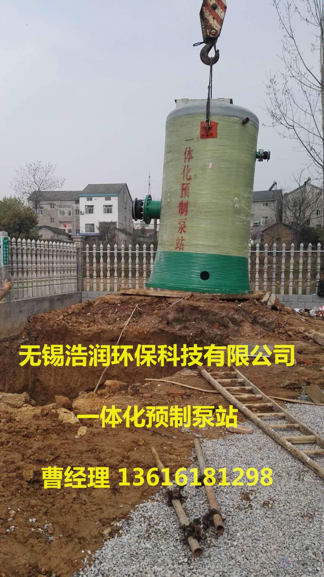 湖北松滋泵站 (1)_看图王