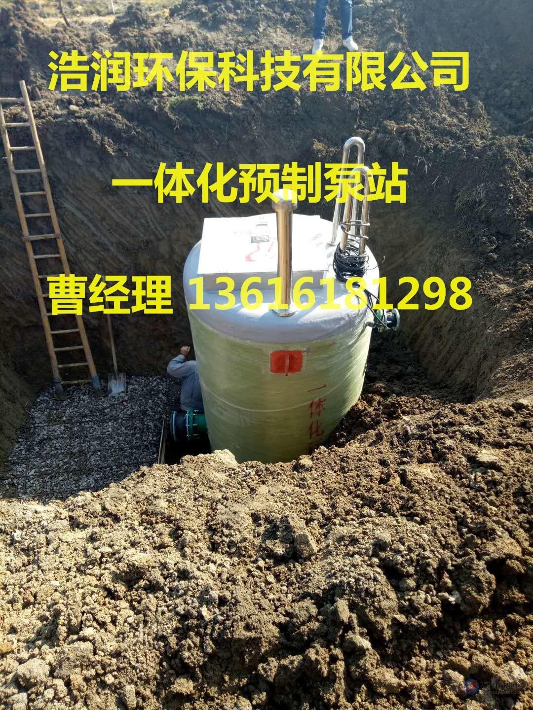 无锡藕塘泵站 (3)_看图王