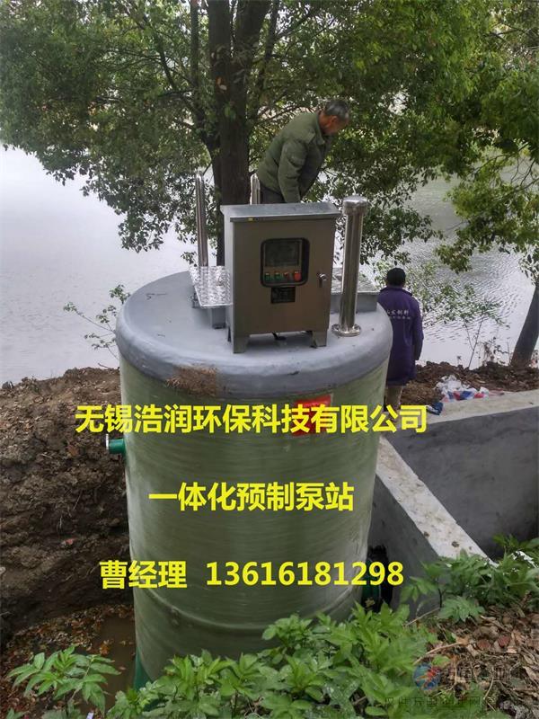 湖北宜昌 (2)_看图王