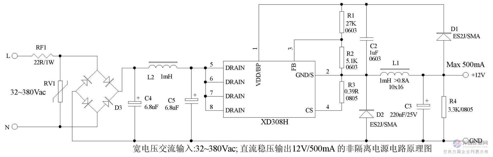 参考应用电路:  标签 : 智能插座电源方案芯片 wifi插座电源