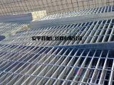 供应不锈钢钢格板,不锈钢钢格栅板厂家