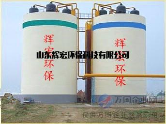 山东环保污水处理设备厂家供应高浓度废水处理设备IC厌氧塔