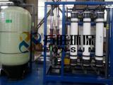 方胜环保 小型超滤装置 小型超滤系统 净水设备