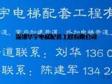 深圳钢结构电梯井道,深圳加装电梯钢结构