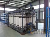 方胜环保 大型超滤装置 大型超滤系统 净水设备