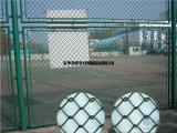 体育场防护网/操场围栏网