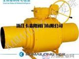 燃气专用T型焊接球阀