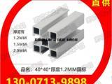 铝型材-武汉工业铝型材-武汉铝型材-武汉铝型材配件-铝材价格