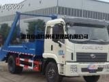 福田瑞沃型摆臂式垃圾车 环卫专用车直销厂家