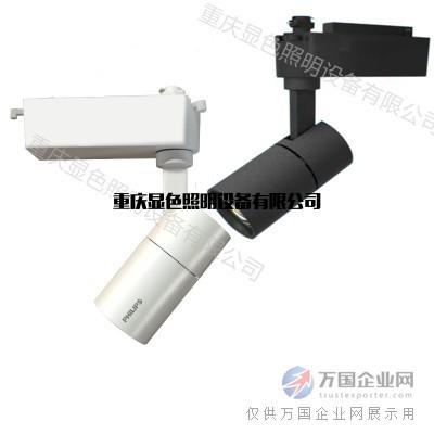 飞利浦LED导轨灯ST030T 23W-35W 新款上市