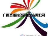 2018年第十五届中国东盟博览会-建筑装饰材料展