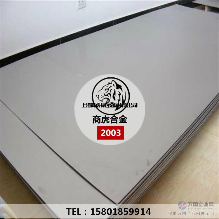 GH6159钴基高温合金圆棒 板材 管材
