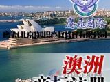 澳大利亚商标注册申请流程