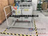 抢修移动式防爆动力配电箱