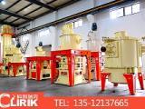 超细磨粉机|磨粉机厂家|磨粉机价格|立磨机|环辊磨
