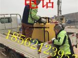 天津大型岩石大型液压劈裂机和机载劈裂机价格