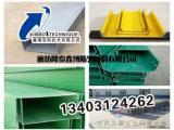 全网热卖玻璃钢电缆槽盒 玻璃钢电缆防火槽盒出厂价