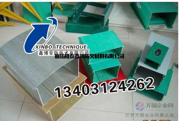 隆泰鑫博长期供应不饱和树脂电缆槽盒 不饱和树脂防火槽盒价格