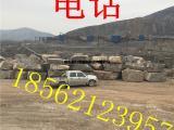 重庆广东云浮机载式液压劈裂机供应商厂家