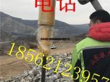 辽宁丹东机载式液压分裂机矿山开采设备