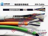 伺服编码器线编码器信号电缆