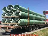 玻璃钢管道价格竹泓镇地下输水玻璃钢管道定做生产厂家-元丰
