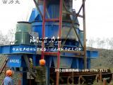 冲击破碎机_鹅卵石制砂机生产厂家直销-洛阳百力克