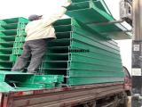 玻璃钢桥架价格赣江电缆玻璃钢桥架生产厂家规格-元丰