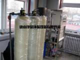 水处理设备玻璃钢罐和不锈钢钢罐的区别