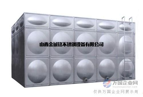 立式平底保温水箱