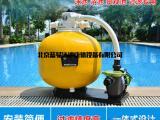 北京蓝易泳池水处理设备优惠直销 优质水循环设备供应报价