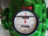 高温导热油专用流量表