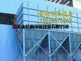 若雨环保常年供应CXS型玻纤袋式收尘器