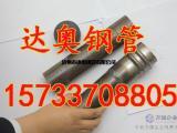 声测管规格齐全 产品质量有保证 大量库存